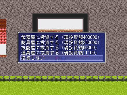 Screenshot_2012_0624_20_58_22