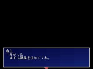 Screenshot_2014_0629_20_08_57